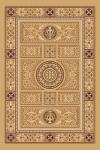 Витебские ковровые палас 1381c2 43